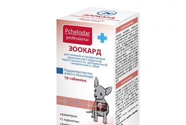 зоокард таблетки для собак мелких пород