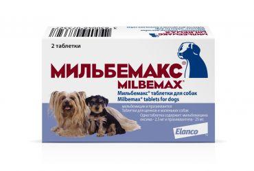 Мильбемакс для щенков и собак весом до 5 кг 1 таблетка