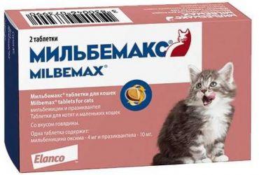 Мильбемакс для котят и кошек весом до 2 кг 1 таблетка
