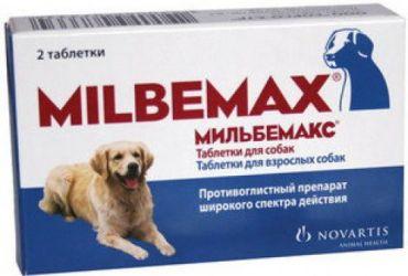 Мильбемакс для собак более 5 кг 1 таблетка