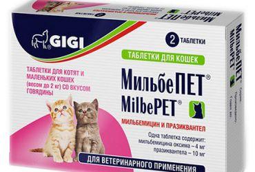 МильбеПЕТ для котят и кошек весом до 2 кг 1 таблетка