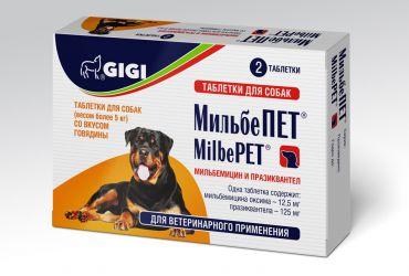 МильбеПЕТ для собак весом более 5 кг 1 таблетка