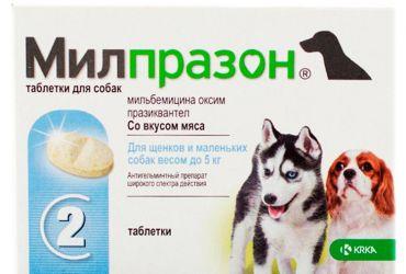 Милпразон для щенков и собак весом до 5 кг 1 таблетка