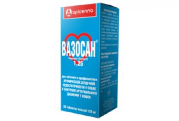 Вазосан 1,25 мг 30 таблеток