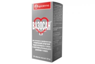 Вазосан 2,5 мг 30 таблеток