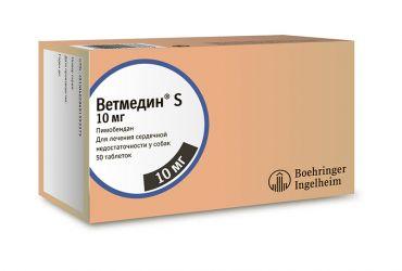 Ветмедин S 10 мг 10 таблеток