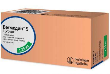 Ветмедин S 1,25 мг 50 таблеток