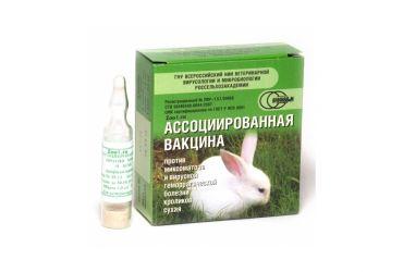 Вакцина против миксоматоза и ВГБ кроликов 10 доз
