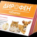 дирофен для собак и щенков