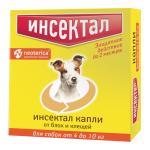 капли инсектал для собак 4-10 кг