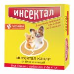 инсектал капли для собак и кошек