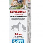 кетоквин